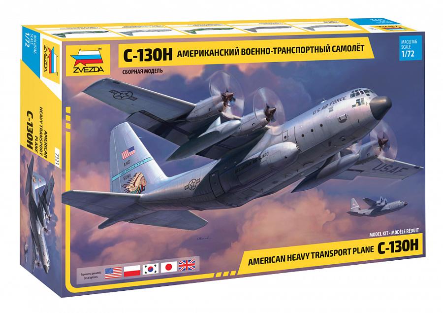 C-130H Zvezda